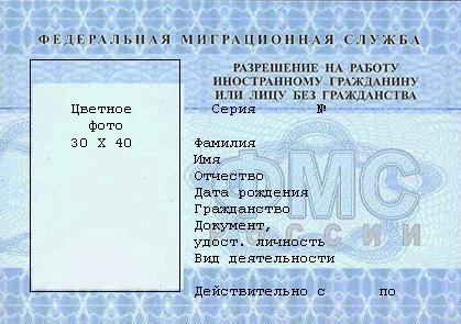 Где можно пройти медкомиссию для получения РВП, ВНЖ и гражданства РФ.